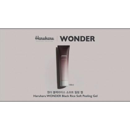 Haruharu WONDER Black Rice Soft Peeling Gel 100ml [BeautyBabe]