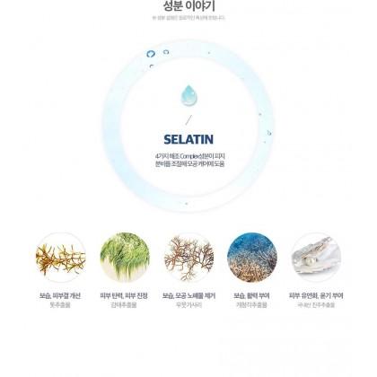 Klavuu Pure Pearlsation Revitalizing Intensive Peeling Gel 80ml [READY STOCK]