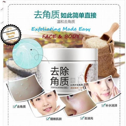 Bioaqua Exfoliating Gel Scrub Removes Dull Dead Skin for Fairer Brighter Smoother [LOCAL stock]